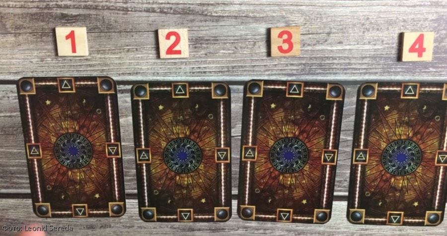 4 карты таро