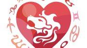 Лев в сердечке - любовный гороскоп